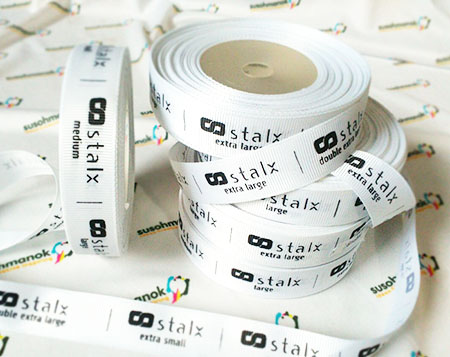 cetak label baju mojokerto
